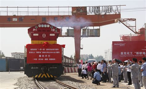 Railfreight for Chemicals from China to Europe - Logistics
