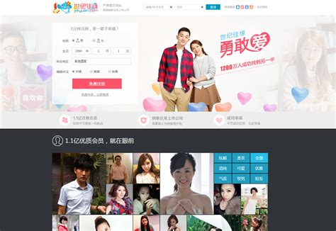 China shuts down 65 online dating sites on charges of