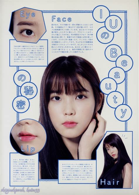 """[PIC] IU """"TOKYO GIRLS JOURNAL"""" issue of vol"""