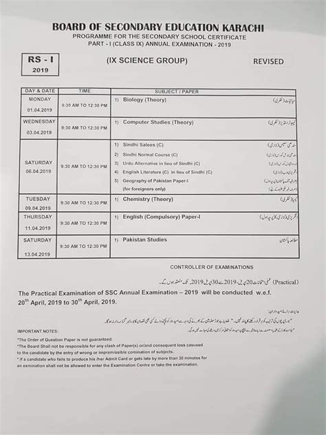 Karachi: Revised date sheet for 9th, 10th class annual